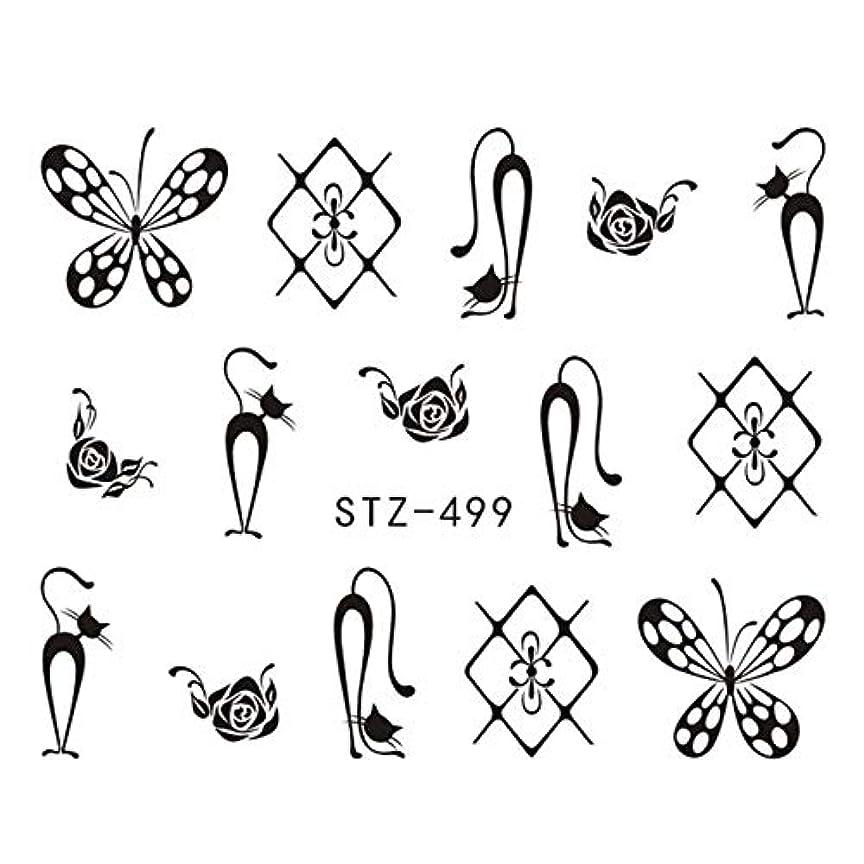 要求するボンドホールドオールCELINEZL CELINEZL 3 PCS DIYファッション水転写アートデカールネイルステッカー(STZ500) (色 : STZ499)