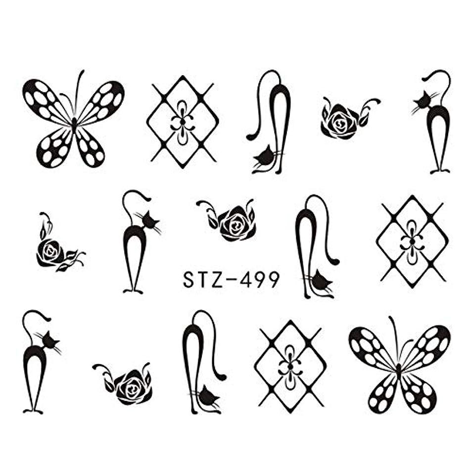 コンデンサー博物館ピジンCELINEZL CELINEZL 3 PCS DIYファッション水転写アートデカールネイルステッカー(STZ500) (色 : STZ499)