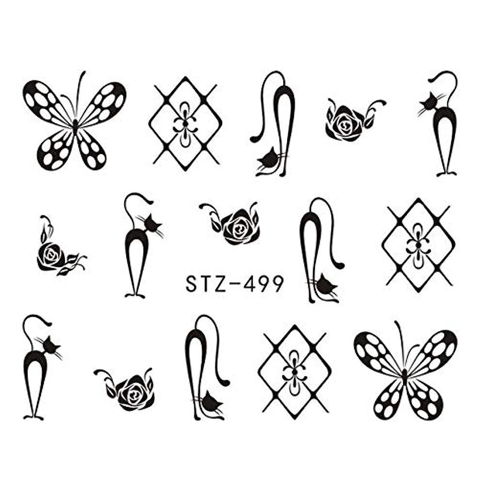バンクマーケティングボウリングCELINEZL CELINEZL 3 PCS DIYファッション水転写アートデカールネイルステッカー(STZ500) (色 : STZ499)