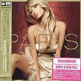パリス〜スペシャル・エディション(CD+DVD)