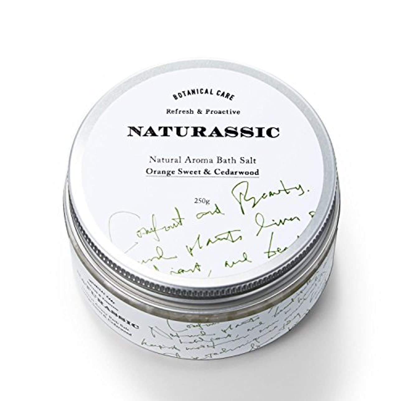 国際デザートアトラスナチュラシック ナチュラルアロマバスソルトOC オレンジスイート&シダーウッドの香り 250g [天然由来成分100%]
