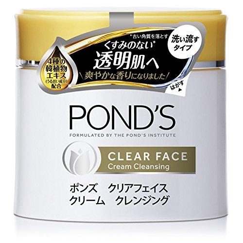 POND'S (ポンズ) クリアフェイス クリームクレンジング B006OUXNK4 1枚目