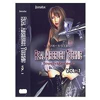 アネスト岩田 リアルエアーブラシテクニック DVD №1 HPA-ATD1