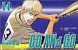 GO ANd GO (14) (少年チャンピオン・コミックス)