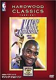 NBAクラシックス マジック・ジョンソン [DVD]