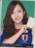 AKB48公式生写真 B.L.T.2010 W杯応援BOOK 夏-GREEN【板野友美】BLT
