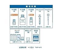 全窒素試薬 TNP-N-R(40回)