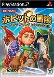 「ホビットの冒険 ロード オブ ザ リング はじまりの物語」の画像