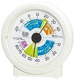 エンペックス気象計 温度湿度計 生活管理温湿度計 置き用 日本製 オフホワイト TM-2870