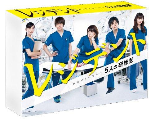 レジデント~5人の研修医 DVD-BOXの詳細を見る