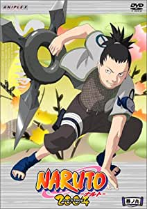 NARUTO -ナルト- 2nd STAGE 2004 巻ノ九 [DVD]
