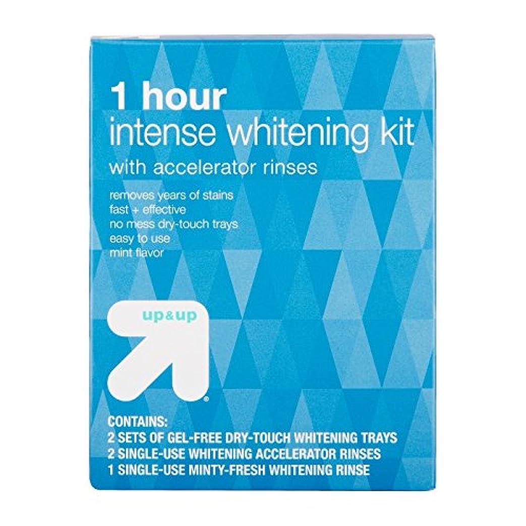 厄介なランチョン快適たった1時間で効果がわかる アップ&アップ ホワイトニングキット 1-Hour Intense Teeth Whitening Kit - up & up