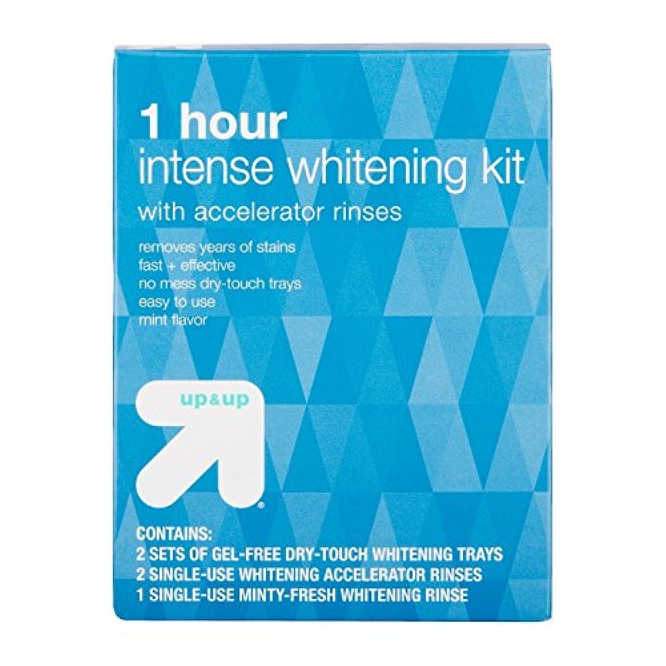 出席摂氏度破壊たった1時間で効果がわかる アップ&アップ ホワイトニングキット 1-Hour Intense Teeth Whitening Kit - up & up