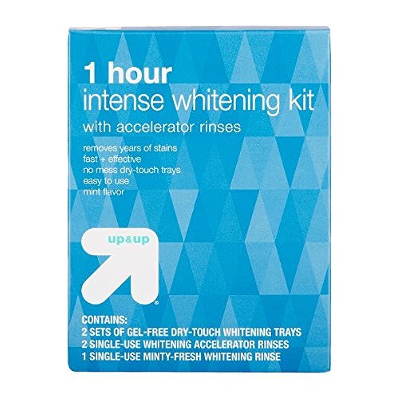 恥ずかしい自発アルプスたった1時間で効果がわかる アップ&アップ ホワイトニングキット 1-Hour Intense Teeth Whitening Kit - up & up