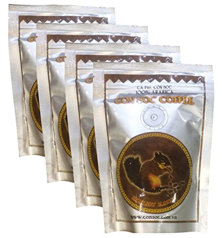 CON SOC COFFEE ヘーゼルナッツ フレーバー 100g×4袋 ベトナム産 アラビカ種100%