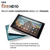 【Newモデル】Fire HD 10 タブレット ブラック (10インチHDディスプレイ) 32GB 画像