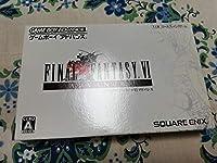 GBAファイナルファンタジー6 アドバンス ファイナルファンタジーⅥ Final Fantasy VI Advance FFスクウェア