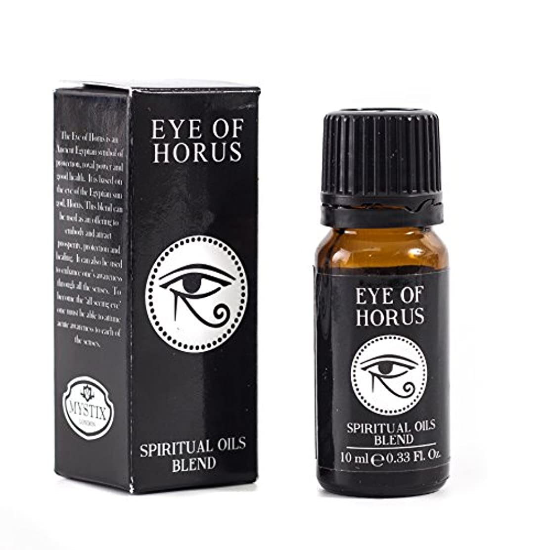 影響を受けやすいです出席プレーヤーMystic Moments | Eye of Horus | Spiritual Essential Oil Blend - 10ml