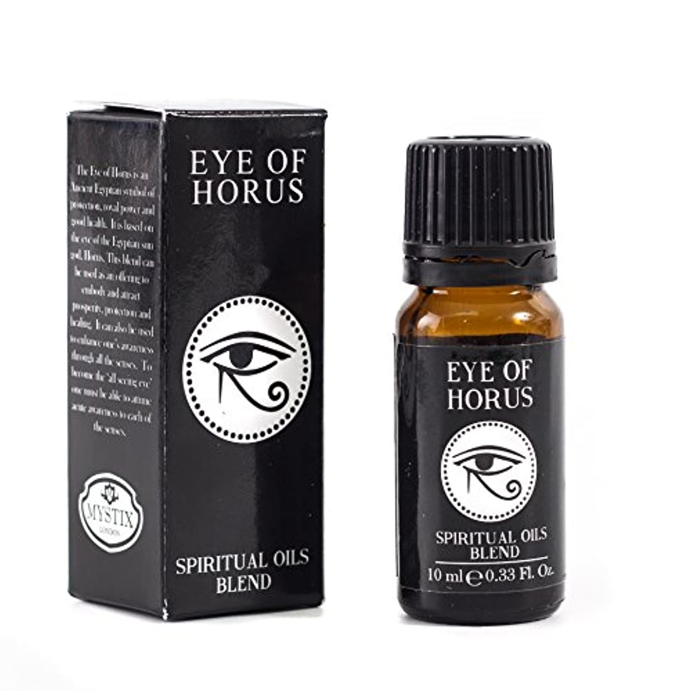 対称パイプラインパイロットMystic Moments | Eye of Horus | Spiritual Essential Oil Blend - 10ml
