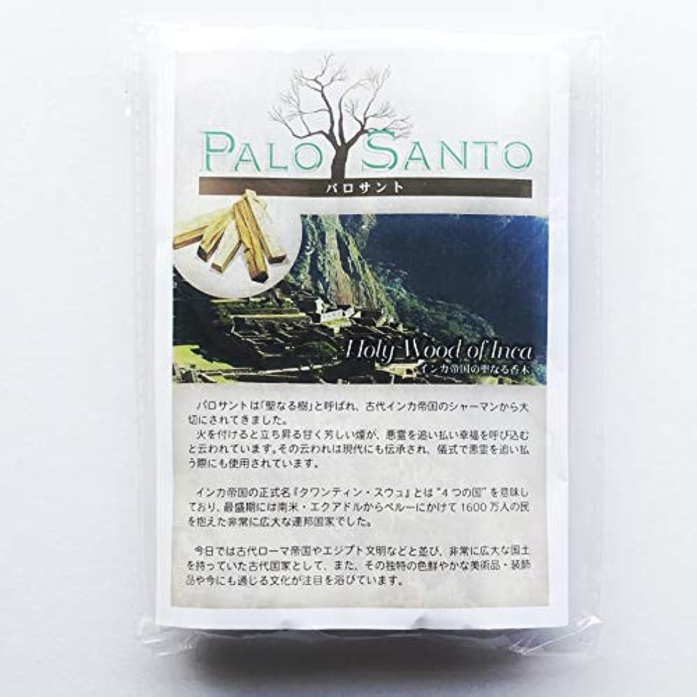 溶けたスプリット実行可能さわやかな香りをはなつ聖なる木 5本 パロサント ホーリーウッド