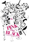 PINK and BLACK(Good Bye Thank You)