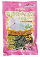 ドギーマン ウサギの牧草スナック ハーブの香り ローズマリー配合 50g