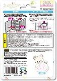 【任天堂ライセンス商品】SWITCH用キャラクターカードケース12 for ニンテンドーSWITCH『リラックマ (コリラックマバケーション) 』 - Switch 画像