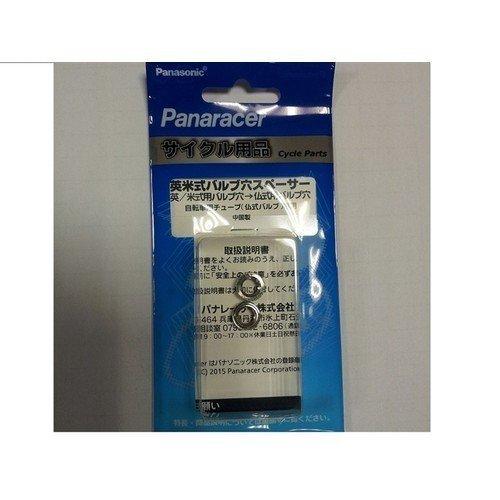 (Panaracer/パナレーサー)(自転車用空気入れ関連パーツ)SPC-2英米式バルブ穴スペーサー(ブリスターケース)(2ケ入り)