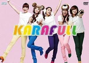 KARAFULL DVD-BOX