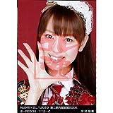 AKB48公式生写真BLT2010第二期内閣組閣【米沢瑠美】