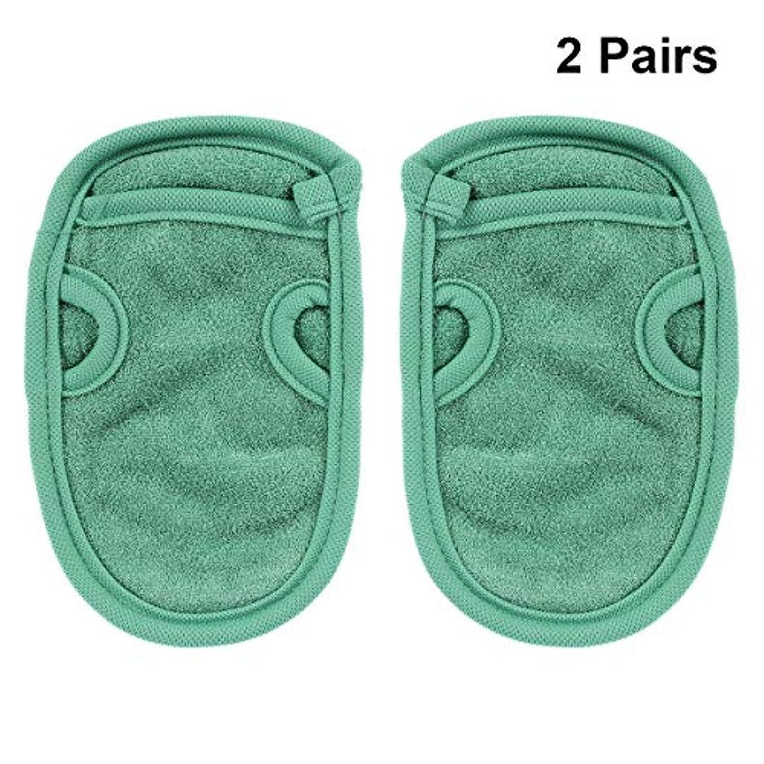 ラリーベルモント更新する乱れHEALIFTY 4本入浴手袋エクスフォリエイティンググローブスパグローブシャワーグローブフェイシャルグローブバスボディスクラブシャワーグローブボディスパ(グリーン)