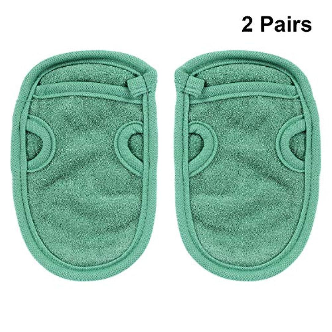 うん対処層HEALIFTY 4本入浴手袋エクスフォリエイティンググローブスパグローブシャワーグローブフェイシャルグローブバスボディスクラブシャワーグローブボディスパ(グリーン)