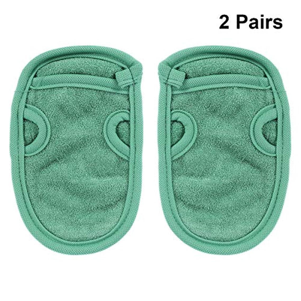 怒ってかすかな冷笑するHEALIFTY 4本入浴手袋エクスフォリエイティンググローブスパグローブシャワーグローブフェイシャルグローブバスボディスクラブシャワーグローブボディスパ(グリーン)