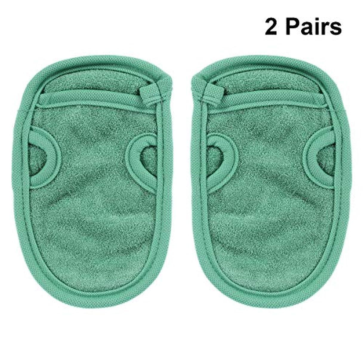 ライバル人生を作る徹底的にHEALIFTY 4本入浴手袋エクスフォリエイティンググローブスパグローブシャワーグローブフェイシャルグローブバスボディスクラブシャワーグローブボディスパ(グリーン)