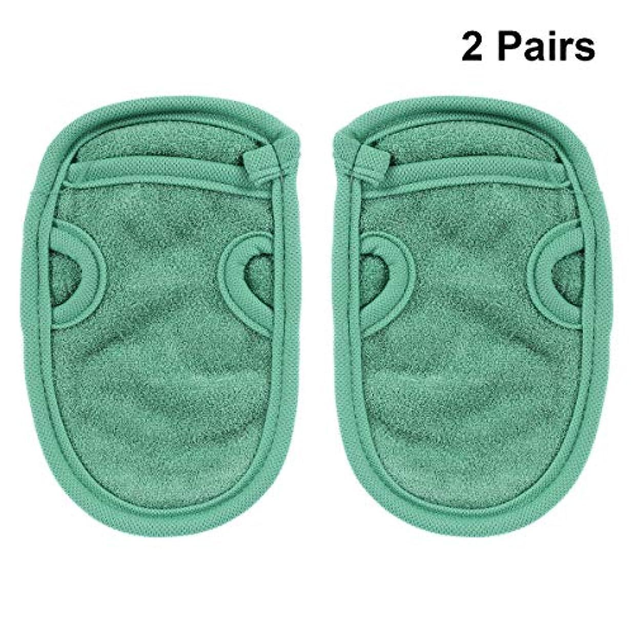 脊椎鋸歯状王女HEALIFTY 4本入浴手袋エクスフォリエイティンググローブスパグローブシャワーグローブフェイシャルグローブバスボディスクラブシャワーグローブボディスパ(グリーン)
