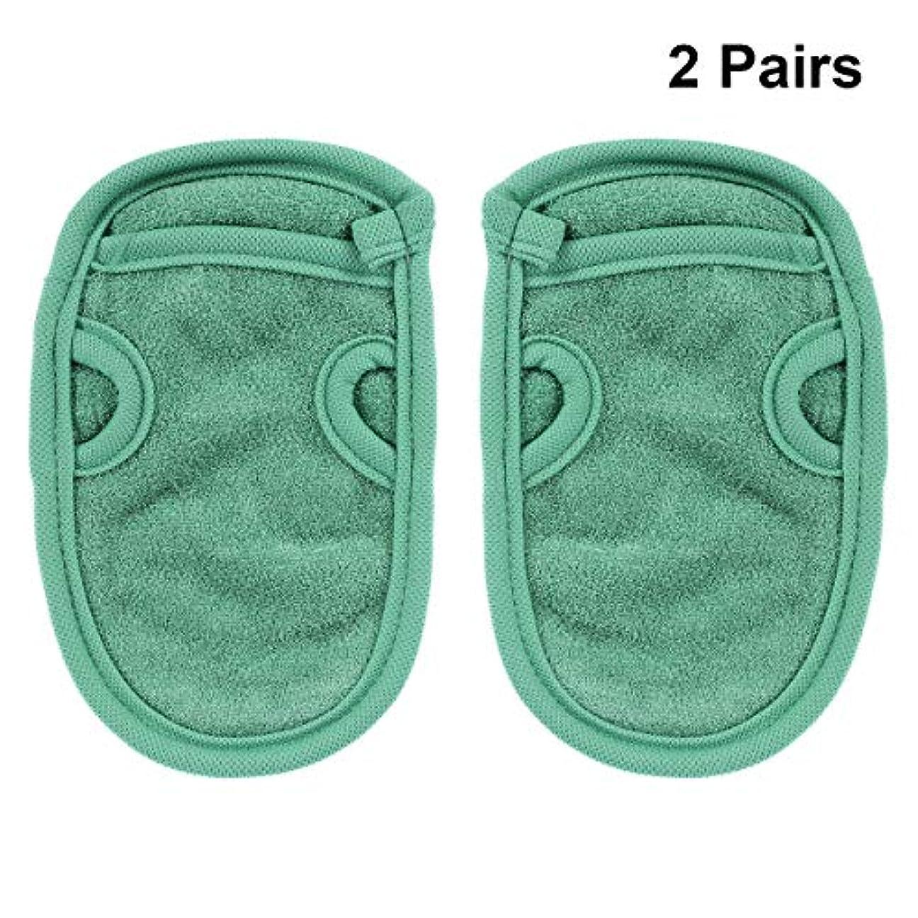 受け取る開発誘惑するHEALIFTY 4本入浴手袋エクスフォリエイティンググローブスパグローブシャワーグローブフェイシャルグローブバスボディスクラブシャワーグローブボディスパ(グリーン)