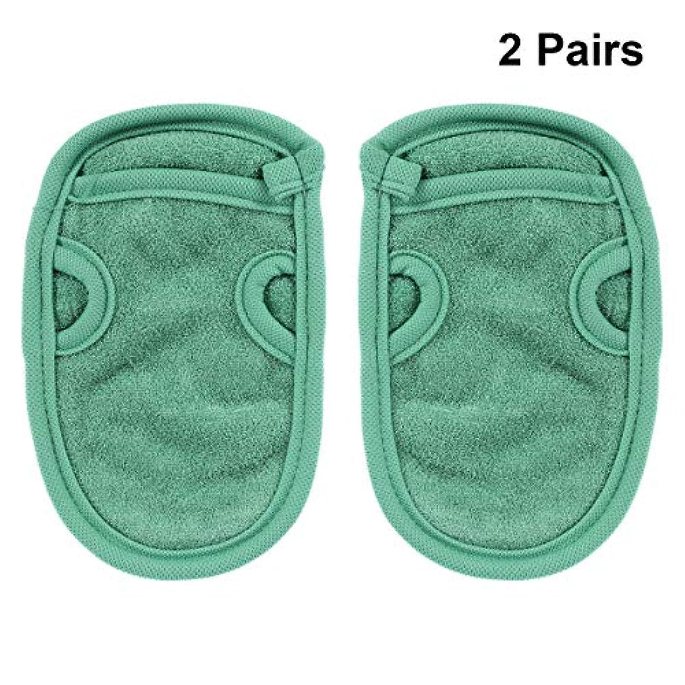 候補者収まる避難するHEALIFTY 4本入浴手袋エクスフォリエイティンググローブスパグローブシャワーグローブフェイシャルグローブバスボディスクラブシャワーグローブボディスパ(グリーン)