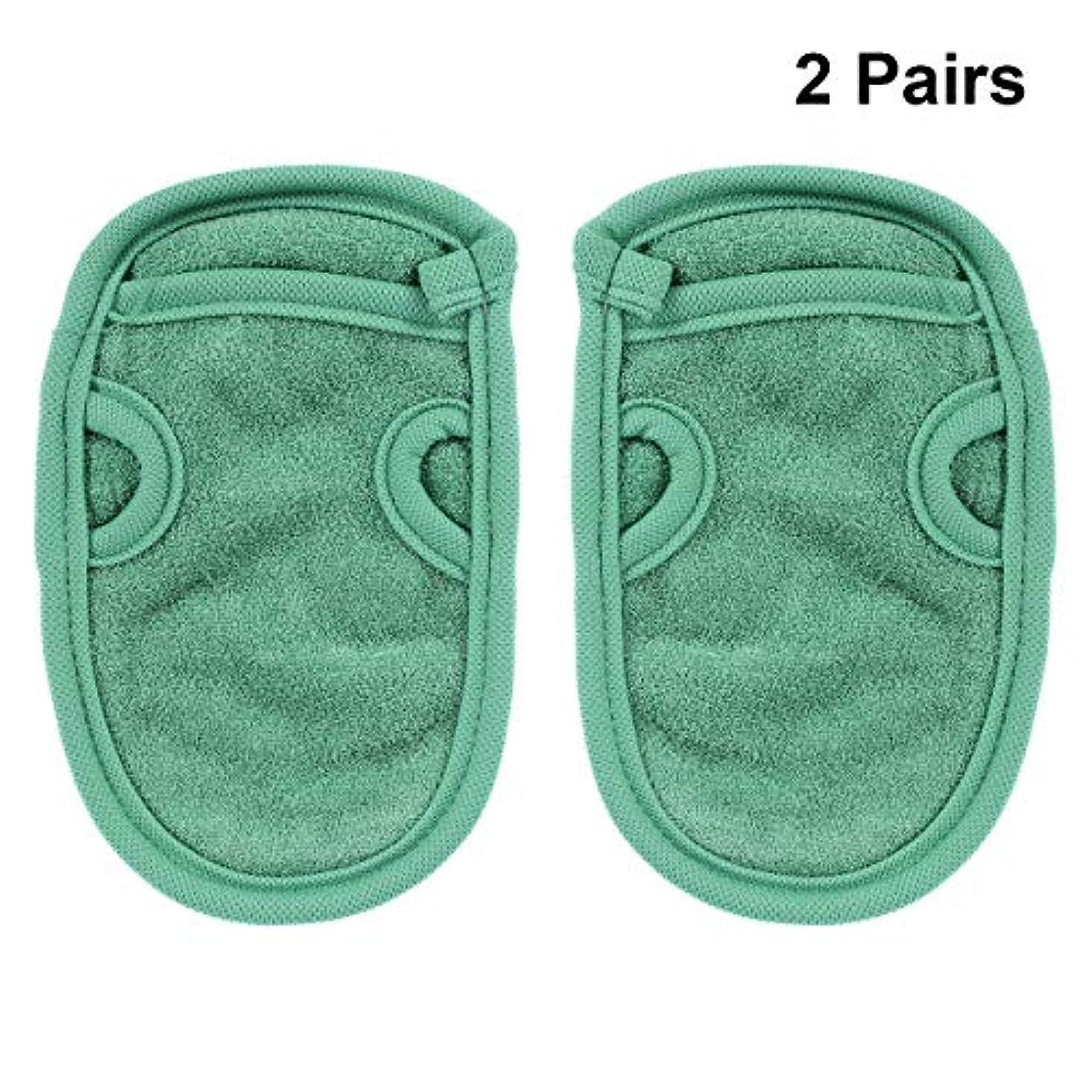 胃学校自明HEALIFTY 4本入浴手袋エクスフォリエイティンググローブスパグローブシャワーグローブフェイシャルグローブバスボディスクラブシャワーグローブボディスパ(グリーン)