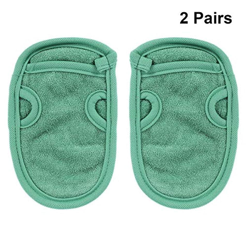 株式会社ブラスト些細なHEALIFTY 4本入浴手袋エクスフォリエイティンググローブスパグローブシャワーグローブフェイシャルグローブバスボディスクラブシャワーグローブボディスパ(グリーン)