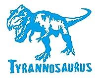 Sticker Shop Haru ステッカー ティラノサウルス 15cm ライトブルー