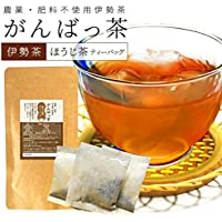 伊勢茶 ほうじ茶ティーバッグ 3g×12包 メール便配送 農薬や肥料を使わずに自然の力を大切に育てたお茶