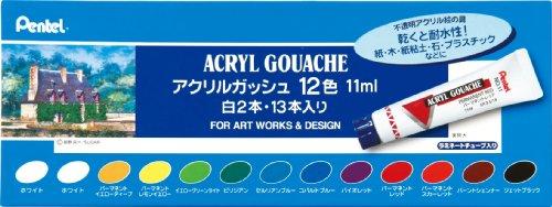 アクリルガッシュ ラミネートチューブ 12色セット(白2本入)