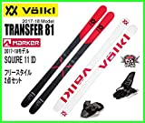 2018 VOLKL TRANSFER81 158cm+MARKER SQUIRE11フォルクルスキー フリースタイル2点セット パーク パイプ