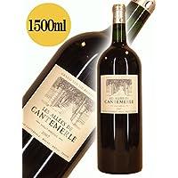 レ・ザレ・ド・カントメルル [2007] 【1500ml】Les Allees de Cantemerle Mg