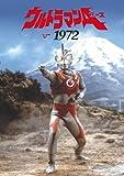 ウルトラマンA 1972 [DVD]