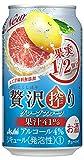 贅沢搾り グレープフルーツ [ チューハイ 350ml×24本 ]