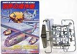 【2】 タカラ TMW 1/144 世界の傑作機 第2弾 Bf109 E-3 JGr.88 コンドル軍団 単品
