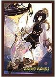 ブシロードスリーブコレクション ミニ Vol.206 カードファイト!! ヴァンガードG 『スチームメイデン ウルル』