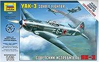 Yakovlev Yak - 3ソ連Fighterスナップフィット1/ 72Zvezda 7301