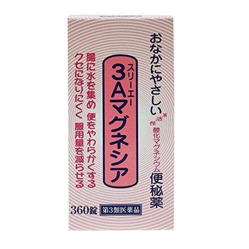 『【第3類医薬品】3Aマグネシア 360錠』のトップ画像